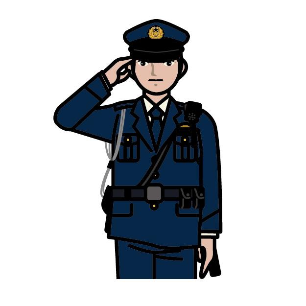 野獣 警察 官 ときどき
